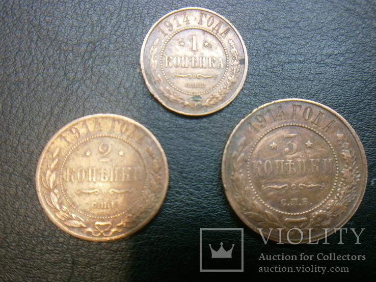 3 копейки,2 копейки,1 копейка 1914 год, фото №7
