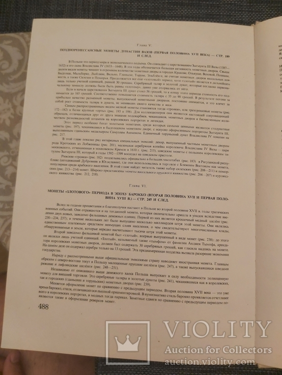 """Книга """"Тысяча лет монет Польши"""", фото №10"""
