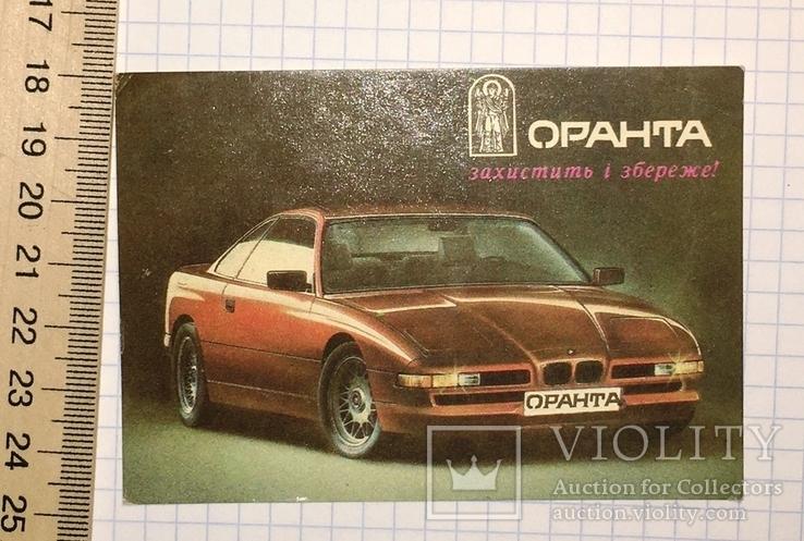 Календарик: реклама BMW, Укрдержстрах «Оранта», 1993 р. / авто, фото №2
