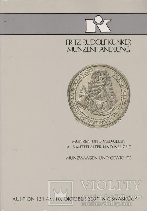 Кюнкер. Аукц. квталог №131. 2007г. с листом продаж, фото №2