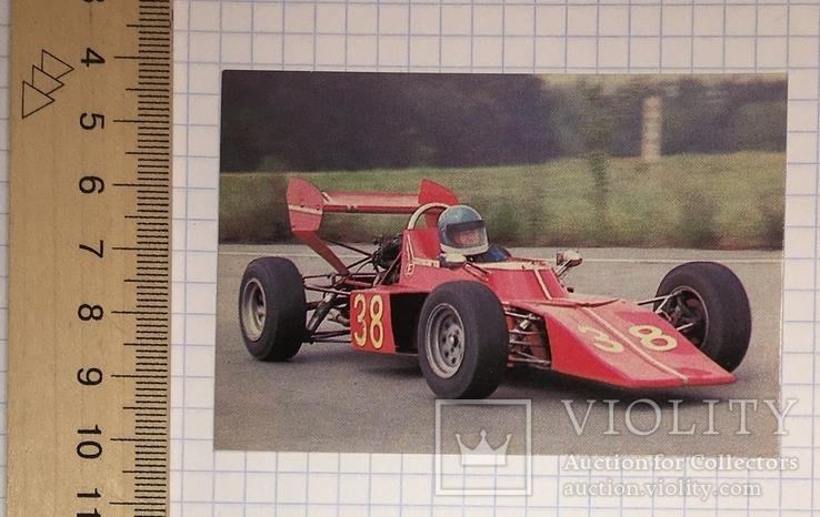 Календарик: реклама гоночные машины, 1990 / авто, фото №3