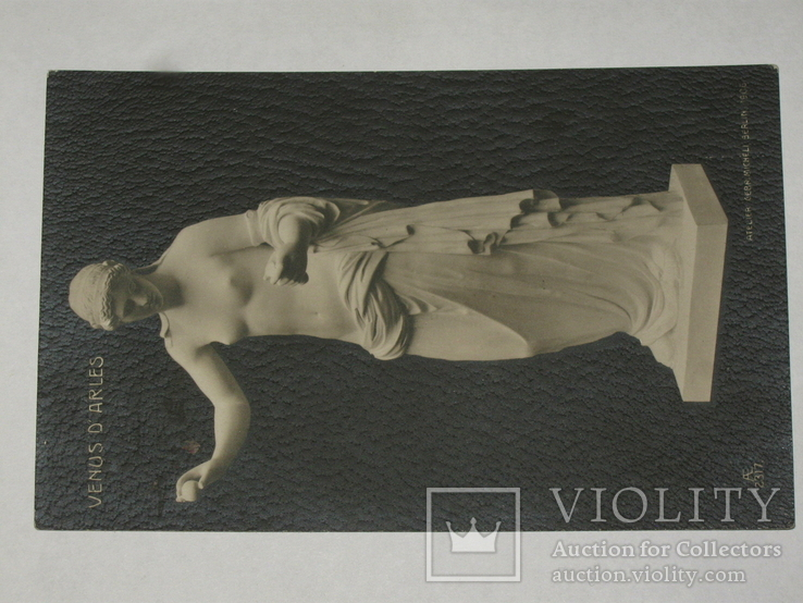 Открытка Берлин 1906 Venus D Arles №46, фото №3