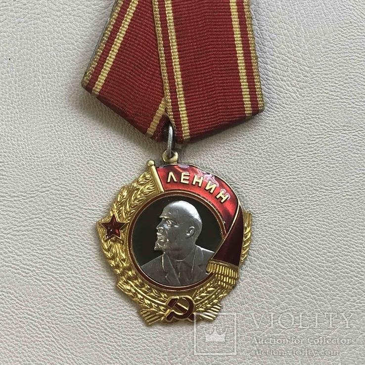 Орден Ленина Московский монетный двор
