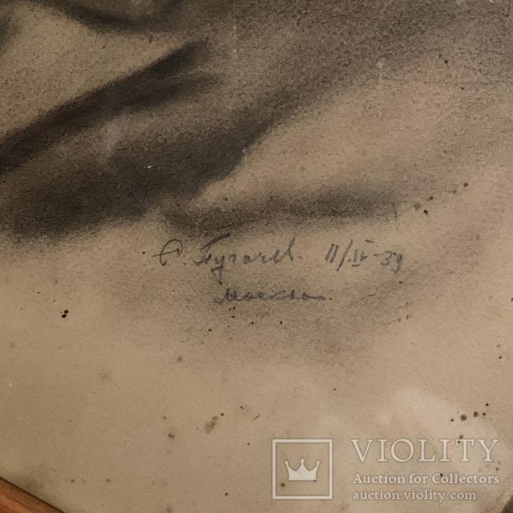 С. Пугачев 1939 Москва Пастель, фото №6