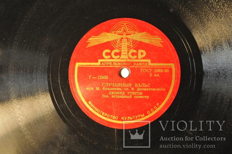 Пластинка Случайный вальс, Лунная рапсодия, фото №4