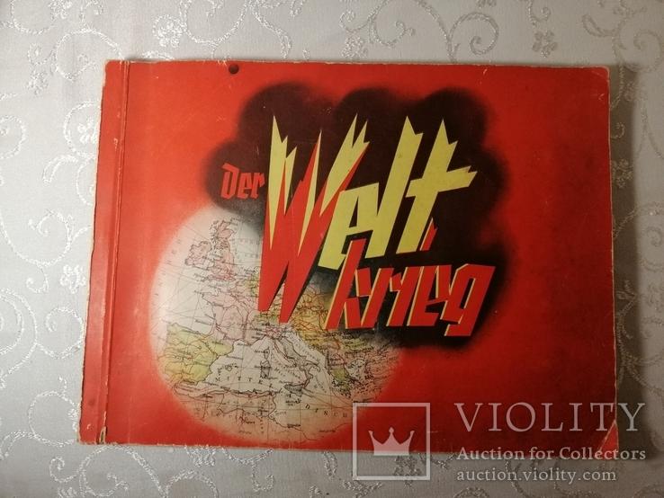 Книга альбом Германия первая мировая война с этикетками вкладышами, фото №3