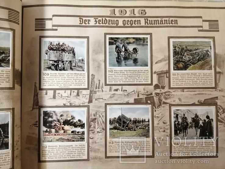Книга альбом Германия первая мировая война с этикетками вкладышами, фото №2