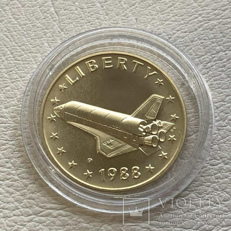 США 5$ 1988 год 8,35 грамм 900'