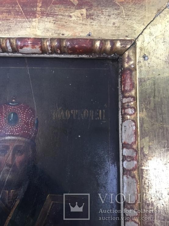 Икона Николай Чудотворец, фото №9