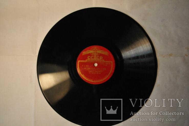Пластинка Отрада-цыганская песня, Не говорите мне о нем-старинный романс, фото №2