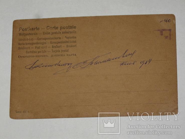 Открытка до 1917 Vautier-Vor Gericht №60, фото №4