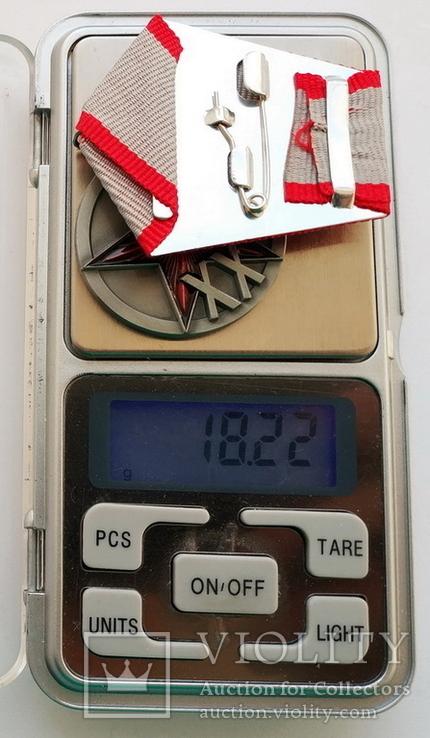 Медаль 20 лет РККА. Копия, фото №5