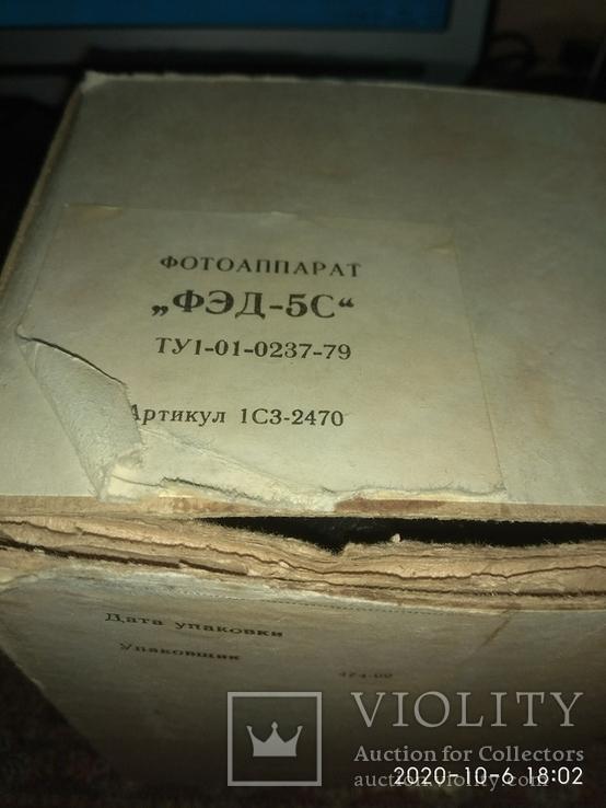 ФЭД-5 С, фото №9