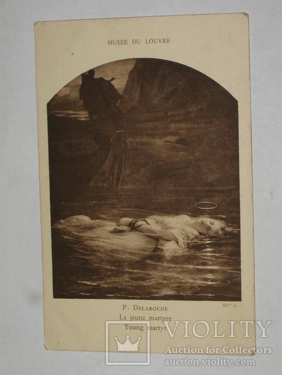 Открытка до 1917 P. Delaroche №65, фото №2