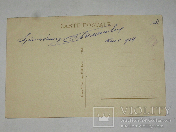 Открытка до 1917 P. Delaroche №65, фото №4