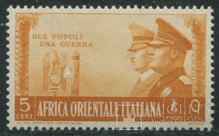 1941 Итальянская Восточная Африка Гитлер и Муссолини MNH **, фото №2