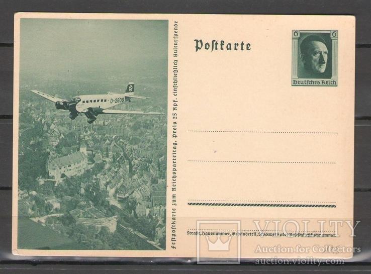 Третий Рейх почтовая карточка 9 Партийный съезд в Нюрнберге 1937 год, фото №2