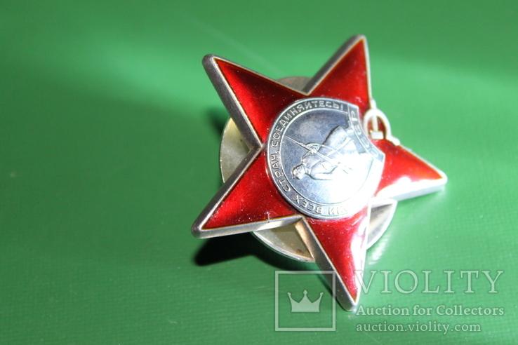 Орден Красной Звезды бормашина 3766520, фото №8