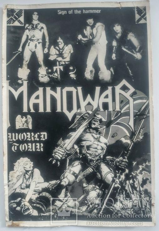 Фотографии 80-х гг. Manowar. Black Sabbath. Bon Jovi. Ozzy Osbourne, фото №5