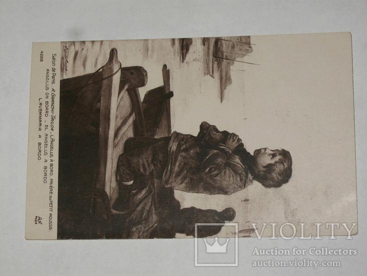 Открытка до 1917 Салон де Париж  №69, фото №3