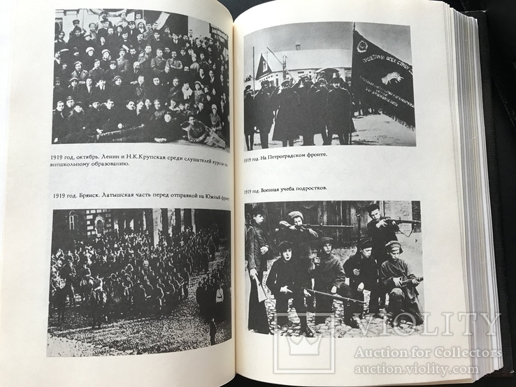 1998 Волкогонов. Вожди. Ленин 2 тома, фото №8