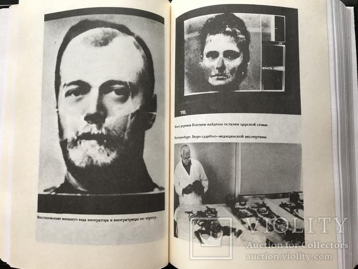 1998 Волкогонов. Вожди. Ленин 2 тома, фото №11