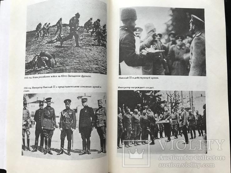1998 Волкогонов. Вожди. Ленин 2 тома, фото №12