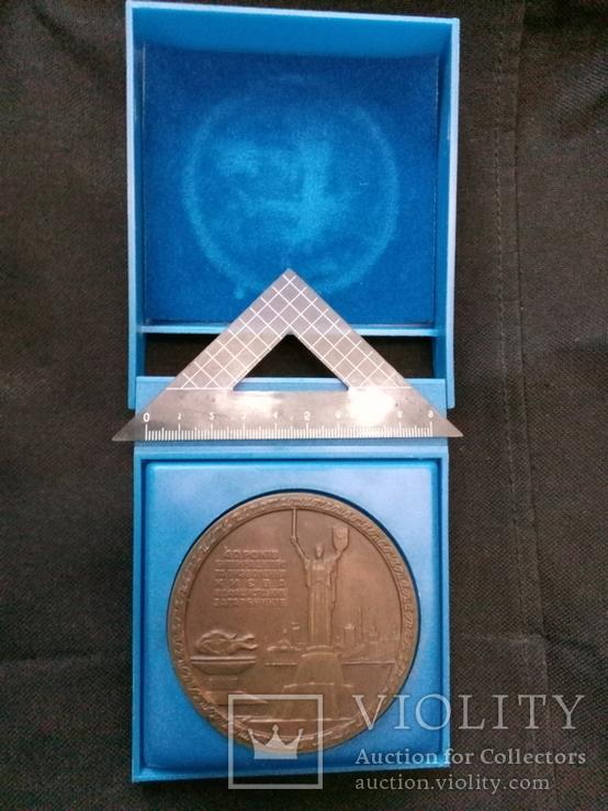 УРСР Наст Медаль Киев в Футляре Тяж, фото №2