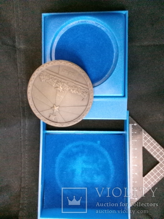 УРСР Наст Медаль Киев в Футляре Тяж, фото №3