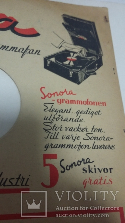 Шведская пластинка, фото №3