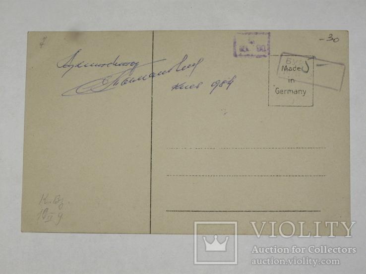Открытка до 1917 Берлин Ева. №82, фото №4