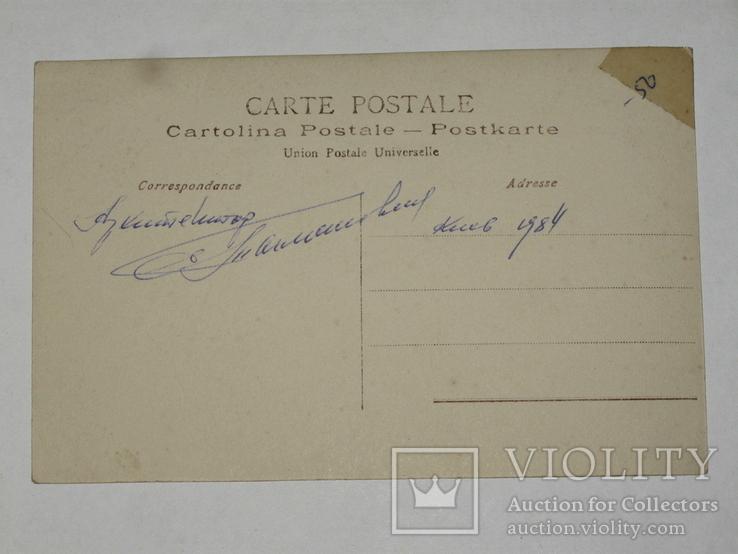 Открытка до 1917 Матерь Пуриссима  №83, фото №4