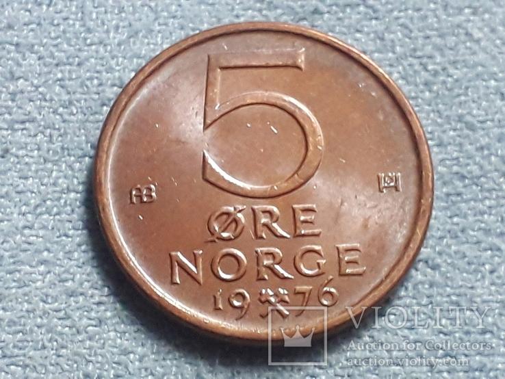 Норвегия 5 эре 1976 года, фото №2