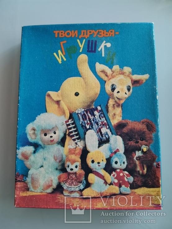 Игра Твои друзья игрушки, фото №2