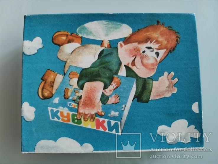 Кубики Наши Знакомые. СССР, фото №2