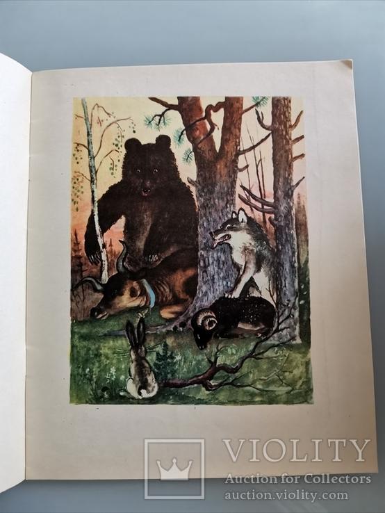Детские книги о животных. 3 книги, фото №4