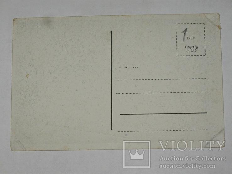 Открытка 1910-1950 годы.  Лейпциг ДТВ №101, фото №4