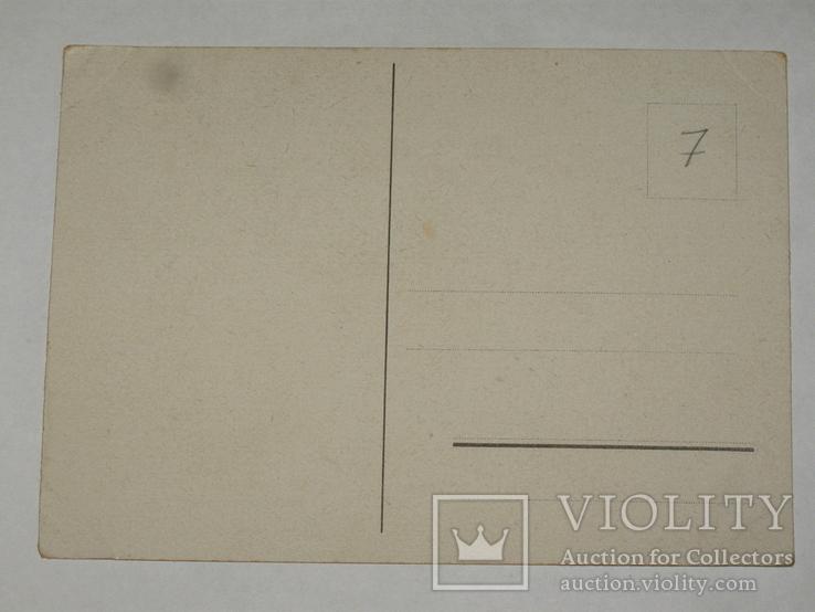 Открытка 1910-1950 годы.   №107, фото №4