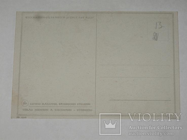 Открытка 1910-1950 годы.   №113, фото №4