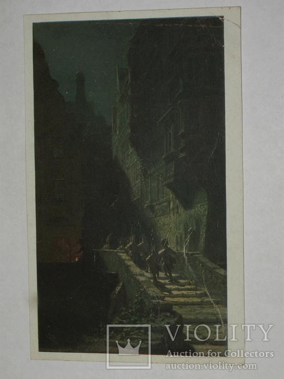 Открытка 1910-1950 годы.   №114, фото №2