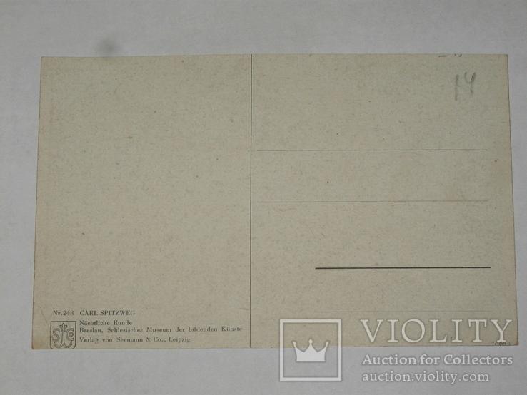 Открытка 1910-1950 годы.   №114, фото №4