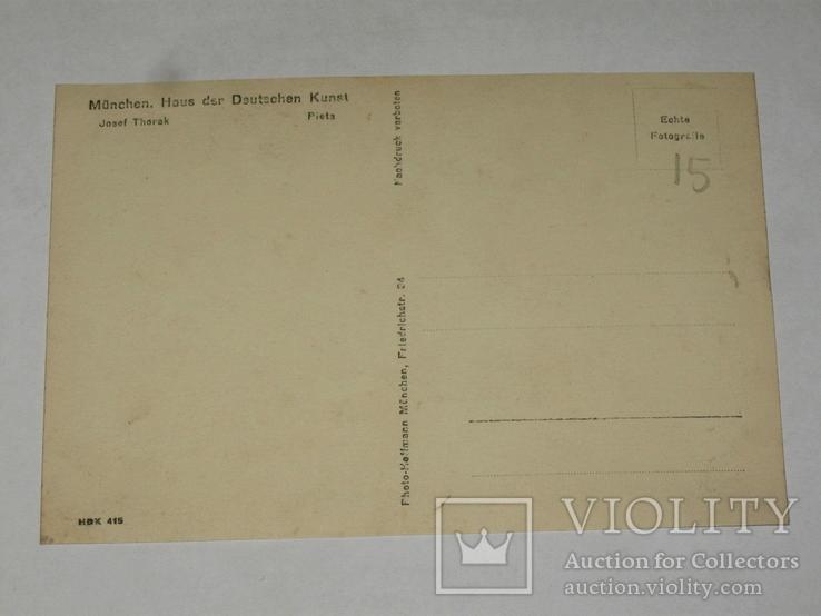 Открытка 1910-1950 годы.   №115, фото №4