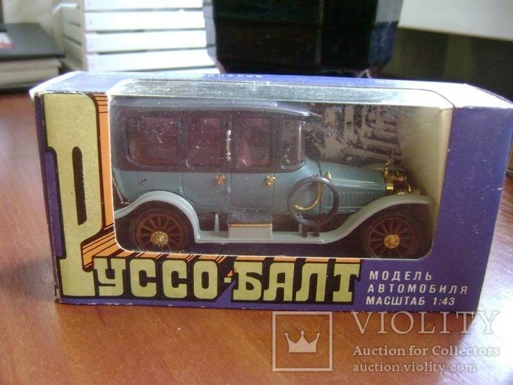 Руссо Балт Лимузин СССР 1:43 в родной коробке, фото №10