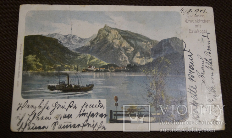 #14 Корабль и горы, фото №2