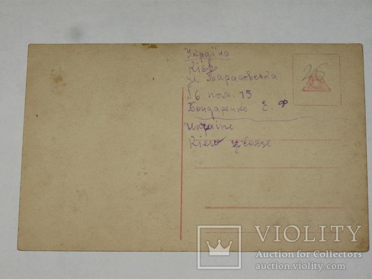 Открытка 1910-1950 годы.   №126, фото №4