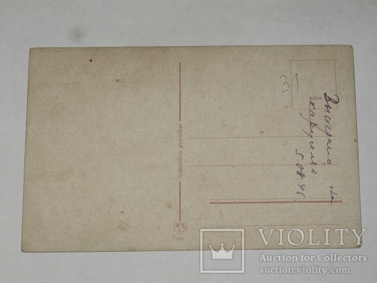 Открытка 1900-1945 годы Юмор Сатира  №131, фото №4