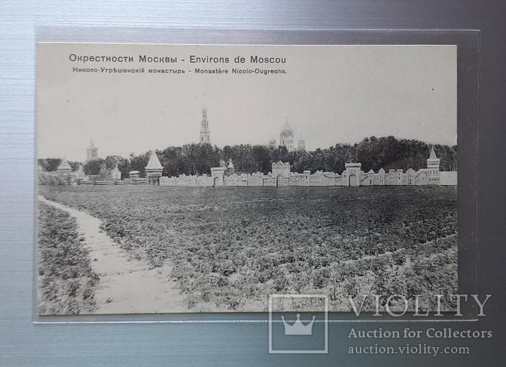 Окресности Москвы. Нiколо-Угръшенский монастырь, фото №2