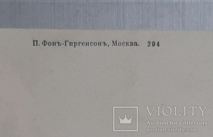 Окресности Москвы. Нiколо-Угръшенский монастырь, фото №8