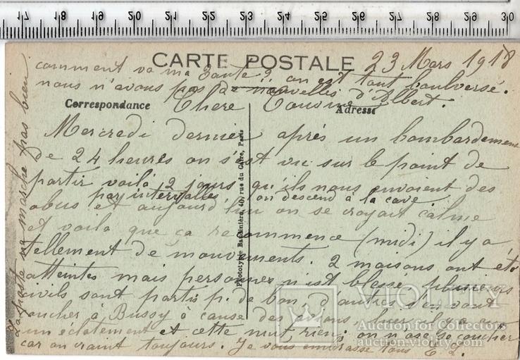 Первая мировая. Открытка. н. 1918 год.(3), фото №3