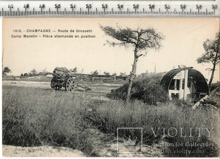 Военные. Открытка. н. 1920 год.(3), фото №2